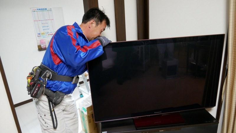 大型テレビの設置
